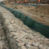 五拧石笼金属编织厂家直销格宾护垫河道防洪降低损坏铅丝网片种类和用途