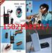 昆明市工業多人使用的講解器溝通150-2198-9317