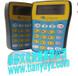 莱芜市柏莎投票器系统价格便宜150-2198-9317