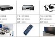 海口翻译设备150-2198-9317同传设备总代直销