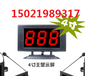 連云港150-2198-9317預備競賽搶答器黨知識競賽搶答器原裝現貨