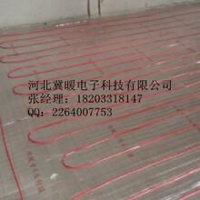 山西冀暖12K碳纤维电地暖报价