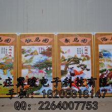 河北优质碳晶墙暖画价格图片
