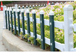 绿化带PVC护栏厂家供应塑钢围栏塑料护栏