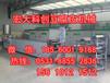 四川内江豆制品机械厂家,小型豆制品加工机械咋卖的