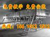 河南洛阳豆制品机械设备厂家,三联磨浆机组价钱,泡豆系统