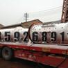 選鐵球磨機的潤滑油的更換要求嚴格