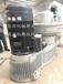 济南新式生物质颗粒机专用减速机是哪里供货