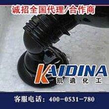 重油污清洗剂_重油清洗剂浓缩型