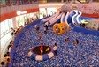 大型充气百万海洋球池幼儿园球池透明海洋球