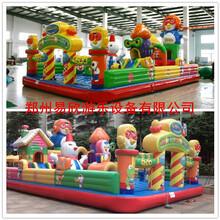 大型充气城堡蹦床充气玩具城堡儿童户外蹦跳玩具