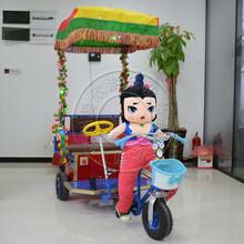 易欣儿童动物拉车电瓶车毛绒动物玩具车双人户外小动物蹬车