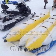 易欣充气雪地香蕉船冬季雪地公园游戏道具雪上运动会器材