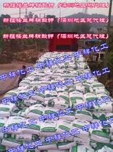 厂家直销以色列钾肥进口海法钾肥新疆吐鲁番钾肥图片
