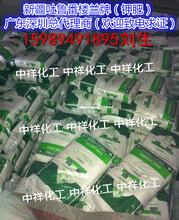 进口以色列钾肥日本大冢钾肥厂家办事处直销图片