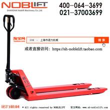 上海诺力叉车机械手动叉车DF2.0叉车吨运输装备官方促销