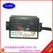批发电容管道液位传感器FKG24-13N适用管道外径6-13MM厂家促销