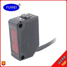 批发出售背景抑制光电传感器FBGS-10N检测距离10CM厂家促销