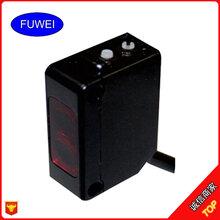 批发光电传感器镜片反射FGN10-200NR光电开关检测距离2M厂家促销