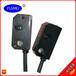 批發光電傳感器對射FGN08-150NTE3T-SL11方形光電開關廠家促銷