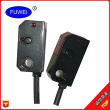 批发光电传感器对射FGN08-150NTE3T-SL11方形光电开关厂家促销