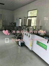 宏大全自动豆腐皮机厂家直销生产豆腐皮的机器,小型豆腐皮加工设备多少钱一台