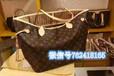 贵州LV包包哪里有货源一手货