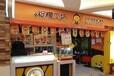 柠檬工坊冷饮店加盟