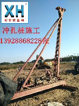 广州打桩佬萝岗水泥管桩工程队黄埔区搅拌桩软基处理番禺打桩佬图片