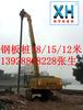 广州钢板桩施工队肇庆拉森钢板桩价格珠海钢板桩多少钱一米桩深圳打钢板桩队伍