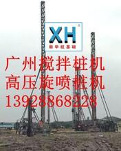 广州单轴双轴三轴搅拌桩施工队南沙单管双管三管搅拌桩价格花都搅拌桩分包单位图片