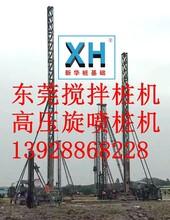 东莞厚街冲孔桩多少钱一米图片