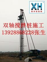 东莞厚街PHC管桩价格图片