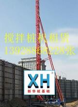 东莞厚街静压桩施工队图片