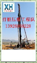 工地老板笑了,肇庆新华基础工程公司施工队鼎湖项目顺利完工图片