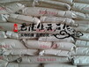 热塑性丁苯橡胶SBS792