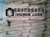 熱塑性丁苯橡膠SBS1301-1(YH-791H)