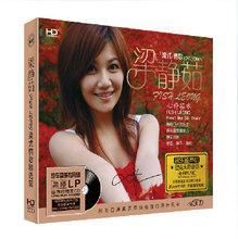 低价处理批发车载CD/DVD音乐光碟歌曲唱片音像碟片歌碟图片