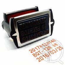 可调外纸箱喷码机大字符三排四排生产日期批号有效期打码机自动图片
