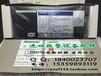 Panasonic?#19978;翨VLX94524地址适配器(4回路)原装现货