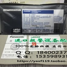 Panasonic松下BVLX94524地址适配器(4回路)原装现货图片
