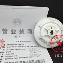 康士廉DOS3感烟探测器N1115图片
