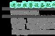 安舍761362点型光电烟感探测器