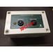 奥特罗尼卡延时器定时器BW-200/GB定时器NS-TIMAC