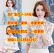 夏季便宜女装上衣短袖批发韩版时尚潮流女装T恤批发2元