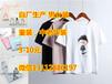 韓版時尚女裝短袖庫存尾貨服裝批發地攤貨批發廠家
