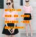 便宜韩版时尚女士上衣夏季短袖批发便宜女装货源批发