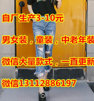夏季女装批发韩版时尚破洞女士牛仔裤清货地摊货批发