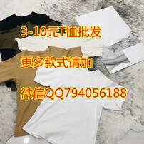 夏季服装,便宜服装,女士上衣,夏季短袖图片