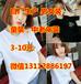 便宜韩版女士T恤夏季女装短袖便宜服装批发女装上衣